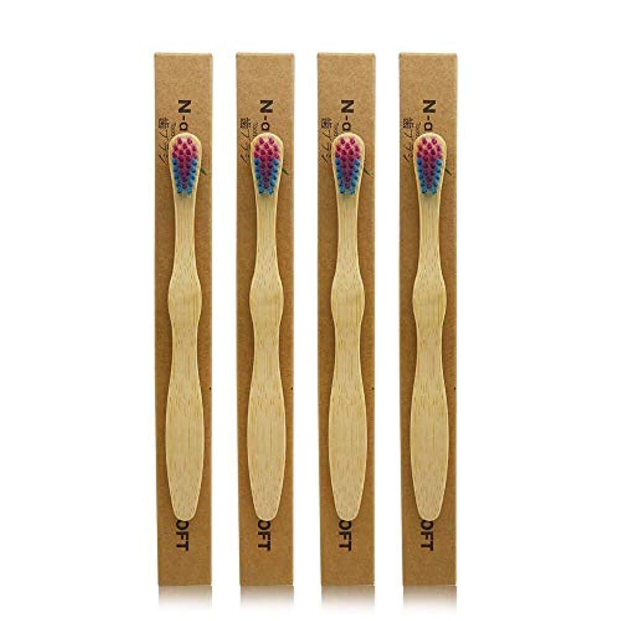 我慢する食事を調理するできるN-amboo 竹製耐久度高い 子供 歯ブラシ エコ 4本入り セット むらさきいろ