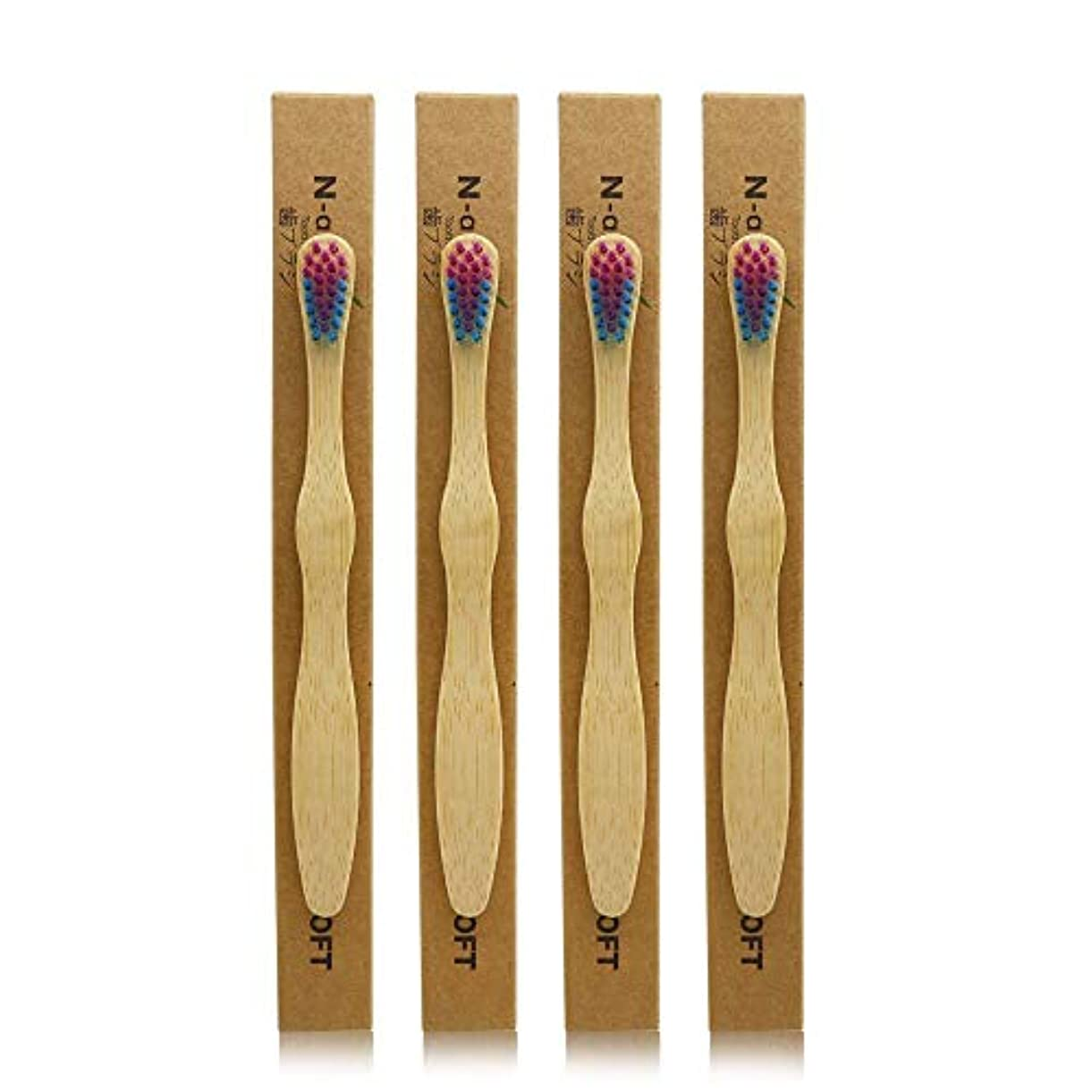 脱走支出悩みN-amboo 竹製耐久度高い 子供 歯ブラシ エコ 4本入り セット むらさきいろ