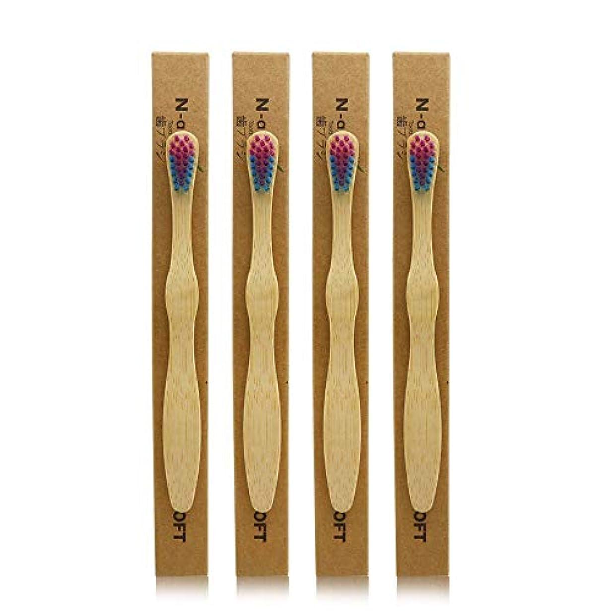 願う駅家事をするN-amboo 竹製耐久度高い 子供 歯ブラシ エコ 4本入り セット むらさきいろ