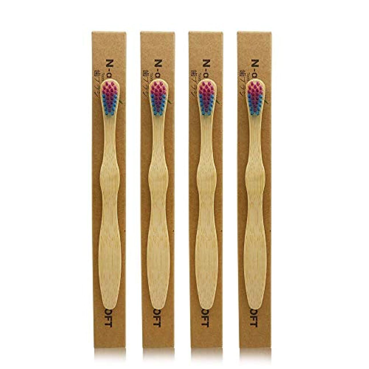 悲しいことにこれらはっきりしないN-amboo 竹製耐久度高い 子供 歯ブラシ エコ 4本入り セット むらさきいろ