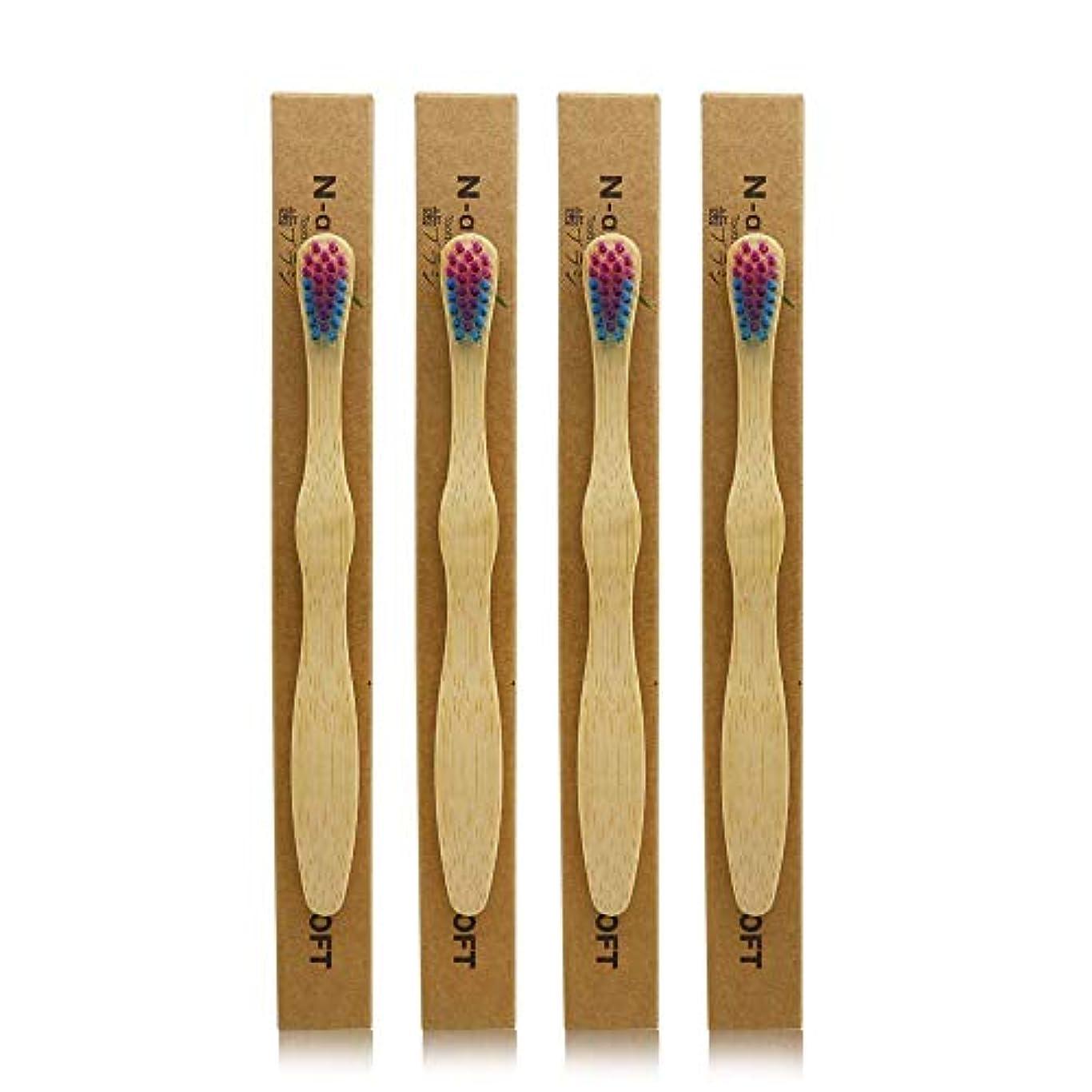 染色住むインストールN-amboo 竹製耐久度高い 子供 歯ブラシ エコ 4本入り セット むらさきいろ