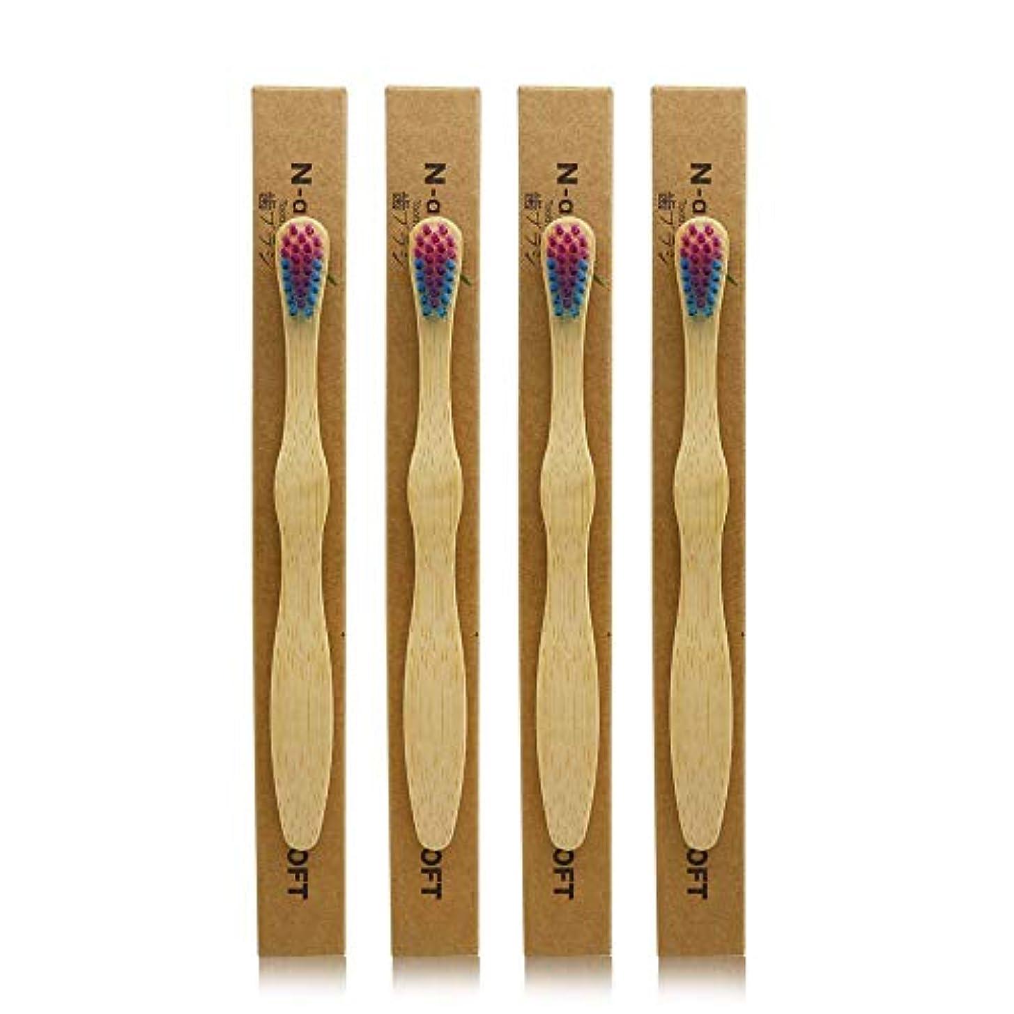 縞模様の不良援助するN-amboo 竹製耐久度高い 子供 歯ブラシ エコ 4本入り セット むらさきいろ