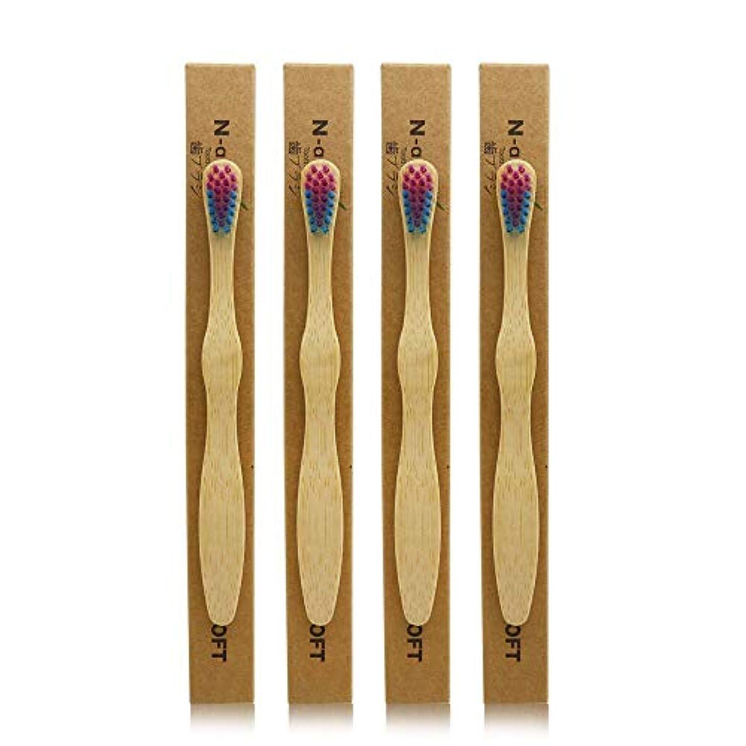砂漠前奏曲初期のN-amboo 竹製耐久度高い 子供 歯ブラシ エコ 4本入り セット むらさきいろ