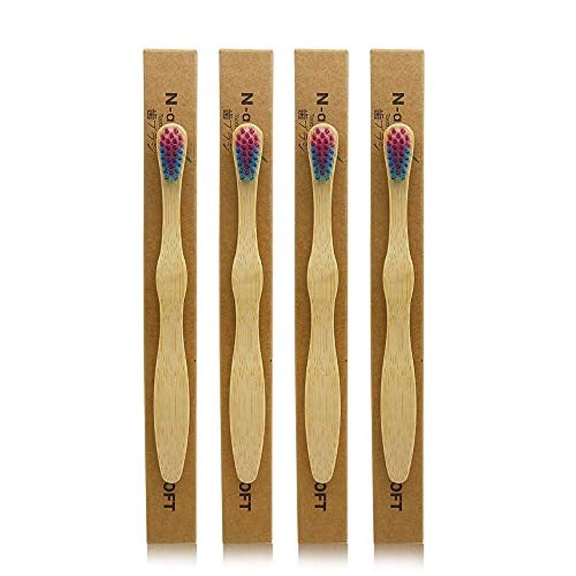 ウナギ実行おしゃれなN-amboo 竹製耐久度高い 子供 歯ブラシ エコ 4本入り セット むらさきいろ