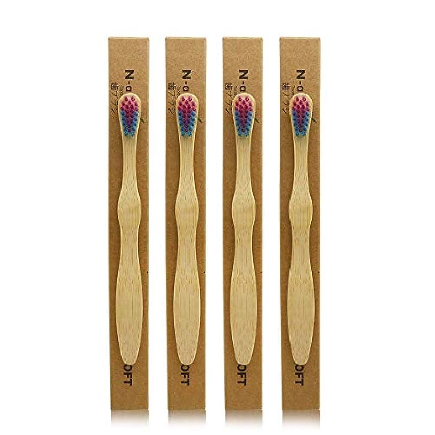 こんにちはチャンバーディスコN-amboo 竹製耐久度高い 子供 歯ブラシ エコ 4本入り セット むらさきいろ