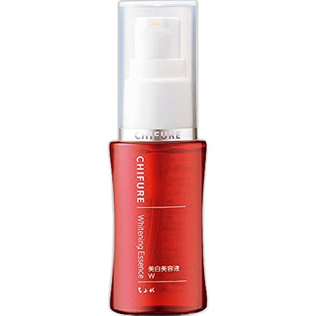 まだ敏感なカレッジちふれ化粧品 美白美容液 W 30ML (医薬部外品)