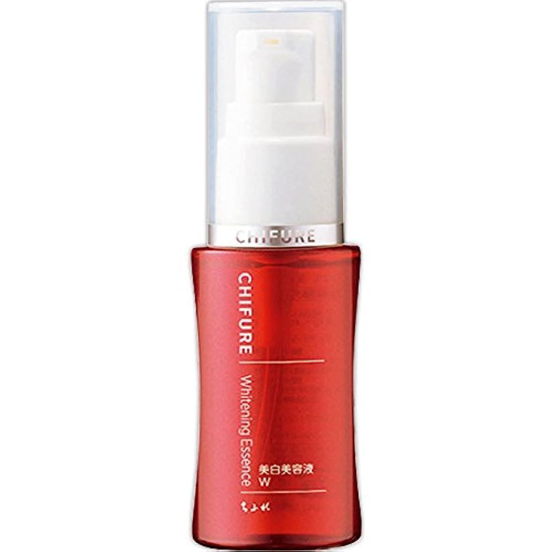 透明にレッドデート巨大ちふれ化粧品 美白美容液 W 30ML (医薬部外品)