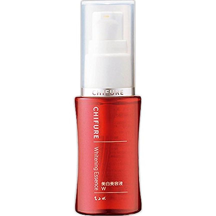 不幸アカデミック評価するちふれ化粧品 美白美容液 W 30ML (医薬部外品)
