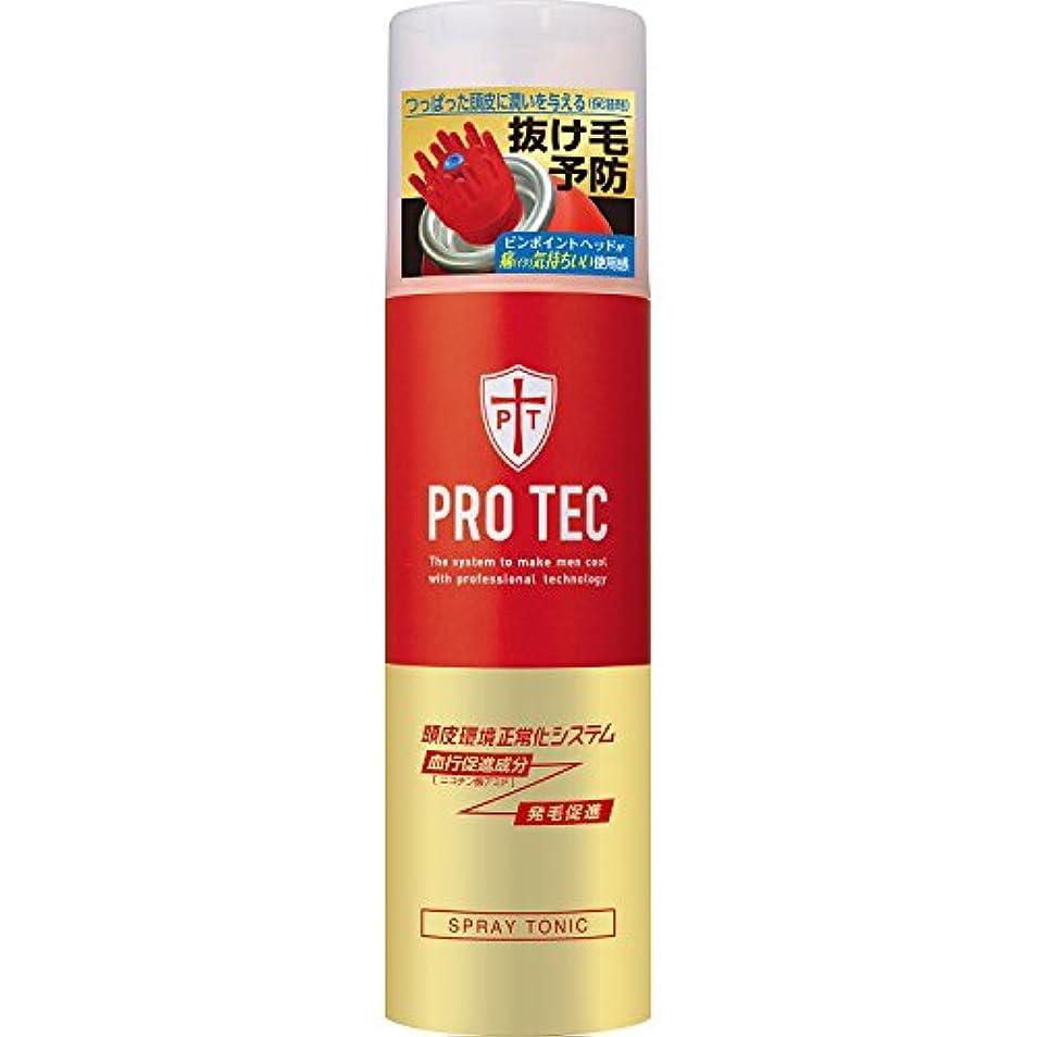 放棄行方不明一月PRO TEC(プロテク) スプレートニック 150g(医薬部外品)