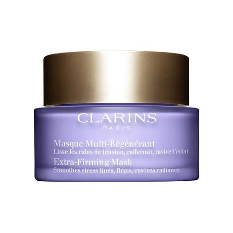 クラランス CLARINS ファーミング EX マスク 75ml [並行輸入品]
