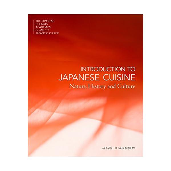 日本料理大全 プロローグ巻 英文版 INTROD...の商品画像