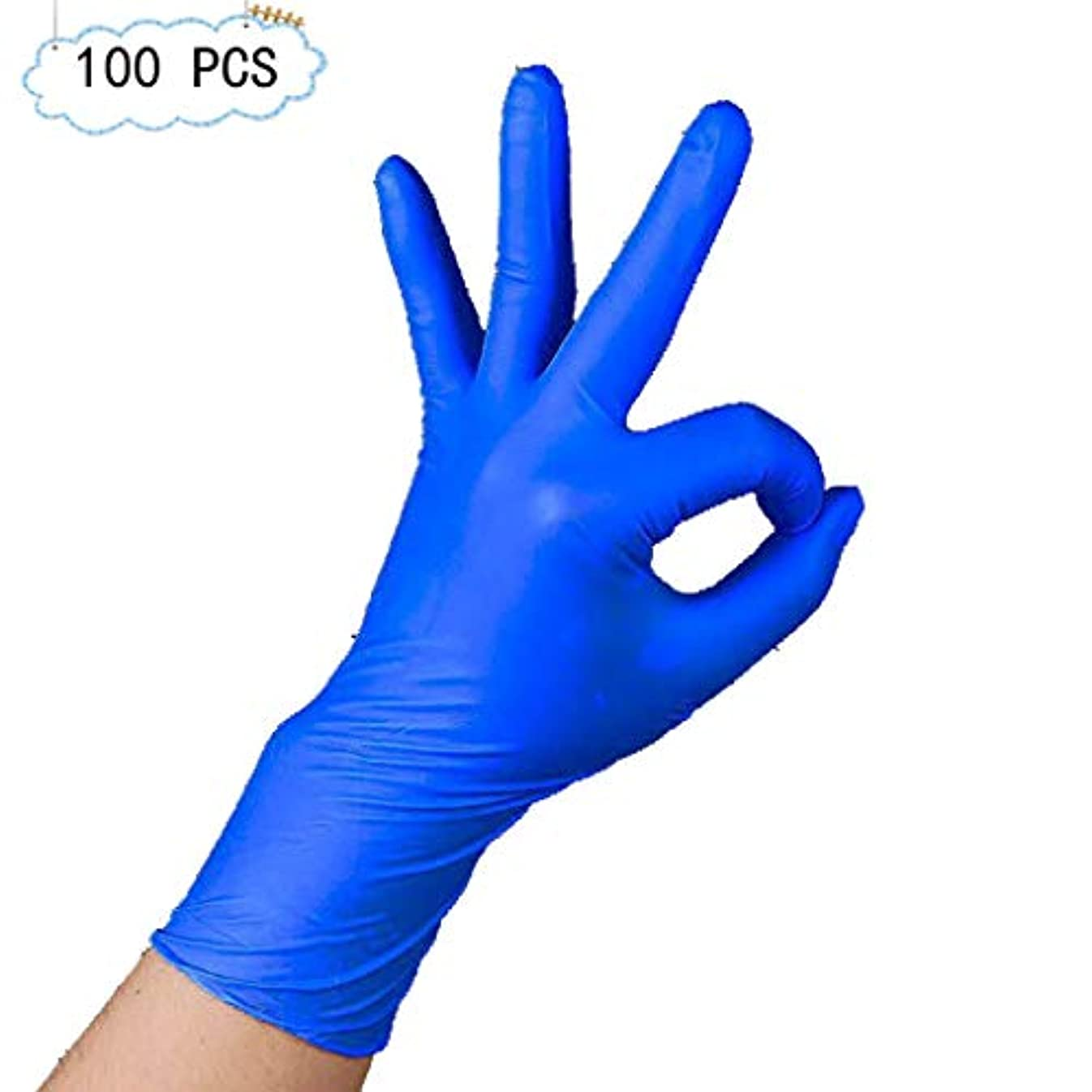 サッカーカビ奇跡ニトリル手袋、フルヘンプ増粘、滑り止め使い捨て手袋ペットケアネイルアート検査保護実験、ビューティーサロンラテックスフリー、ダークブルーパウダーフリー、100個 (Size : M)