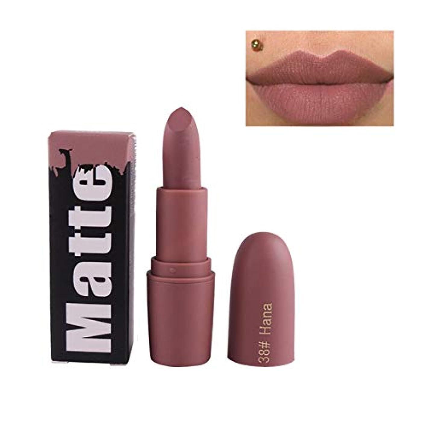 あえてフィッティング粘着性Gyvoxz - ミス?ローズヌード口紅マットメイクラスティング女性セクシーなブランドの唇の色の化粧品防水ロングの新着口紅[38]
