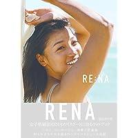 RENAフォトブック RE:NA (単行本)