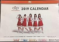 乃木坂46 バイトル卓上カレンダー2019