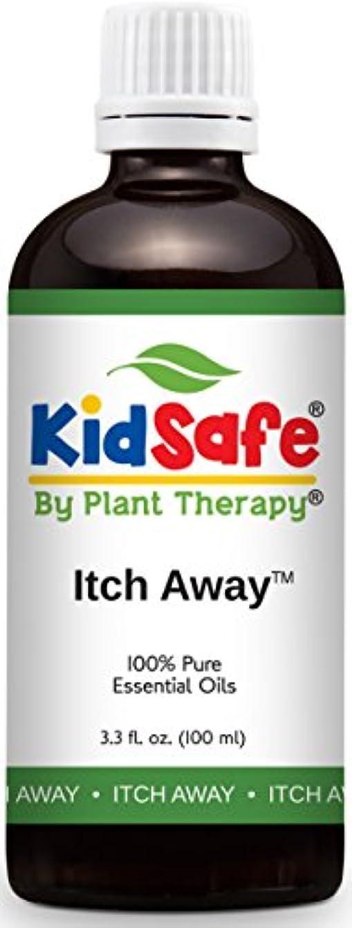 保存無条件るPlant Therapy KidSafe Itch Away Synergy Essential Oil Blend 100 mL (3.3 oz) 100% Pure, Undiluted, Therapeutic...