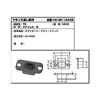 YKKAP メンテナンス部品 フランス落し受坪 (HH4K-14446) [YS]シルバー *製品色・形状等仕様変更になる場合があります*