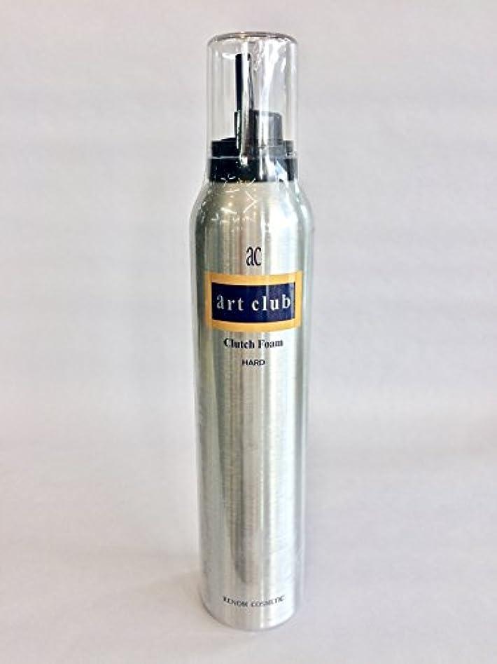 作る孤独好意的日本製!ルノン アートクラブ クラッチフォーム「キープ力あるハードムース」270g? 髪に臭いを残さない無香料タイプ
