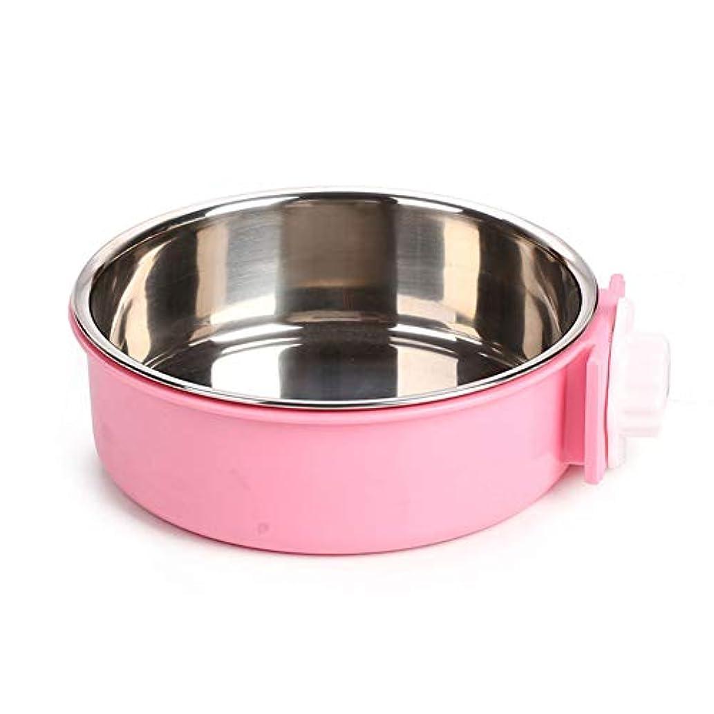 リスク達成可能結核犬猫の鳥の掛かる食糧ボルトのためのボールの耐久のおりの送り装置(ピンク)