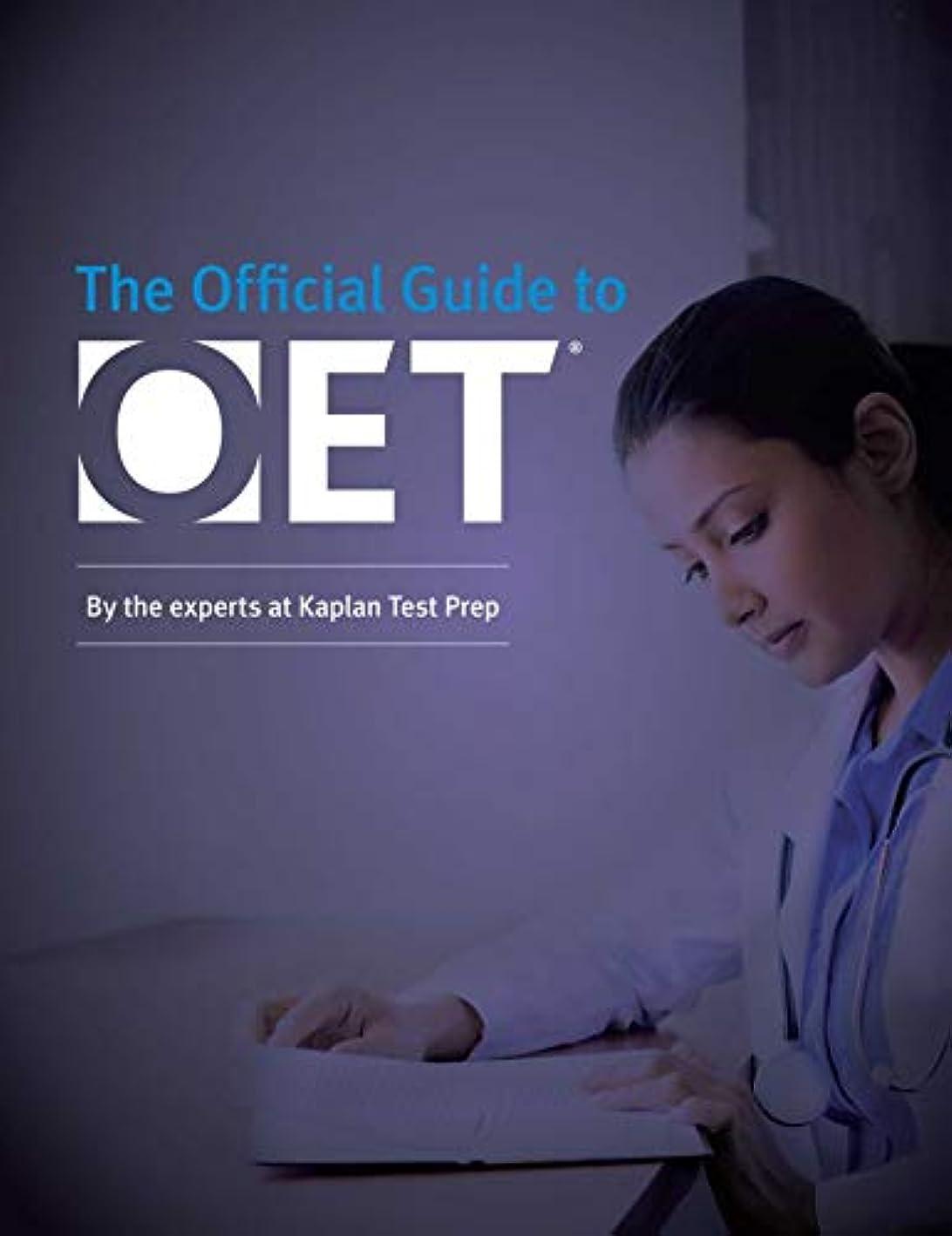 有害グリットバナナOfficial Guide to OET (English Edition)