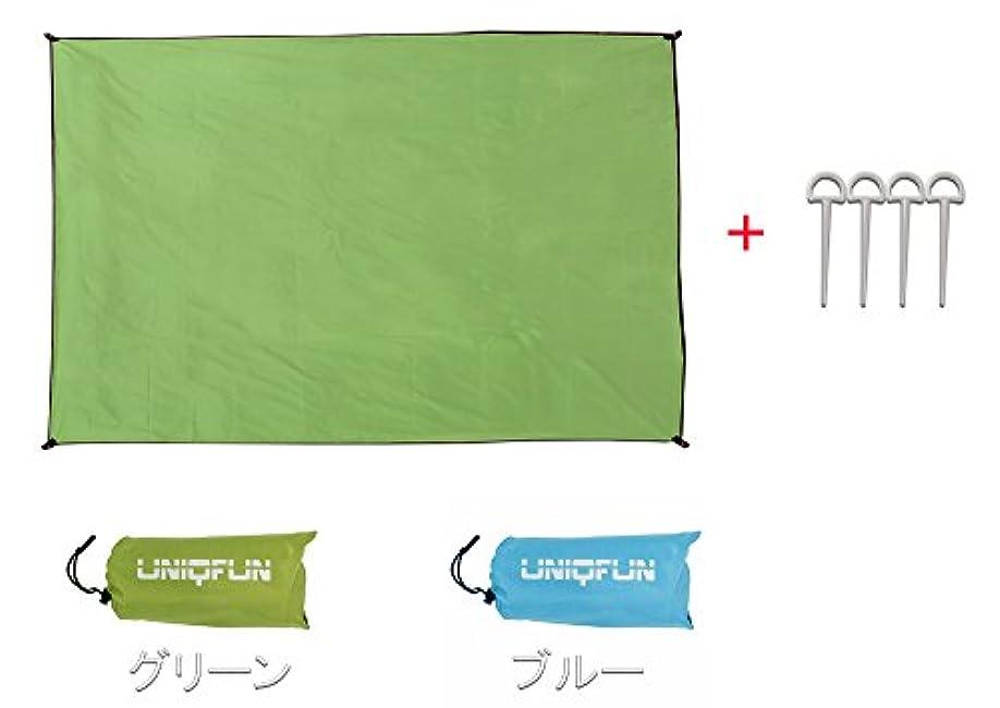 つかいます冷蔵庫コンチネンタルUNIQFUN(ユニクファン) テントシート レジャーシート マット クッション 折りたたみ ピクニックレジャーシート 防水加工 専用袋付き アルミ