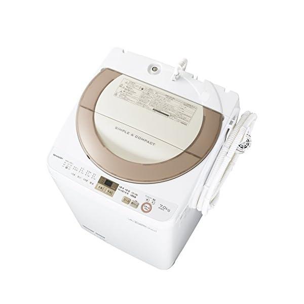 シャープ全自動洗濯機 穴なし槽 7kg ゴールド...の商品画像