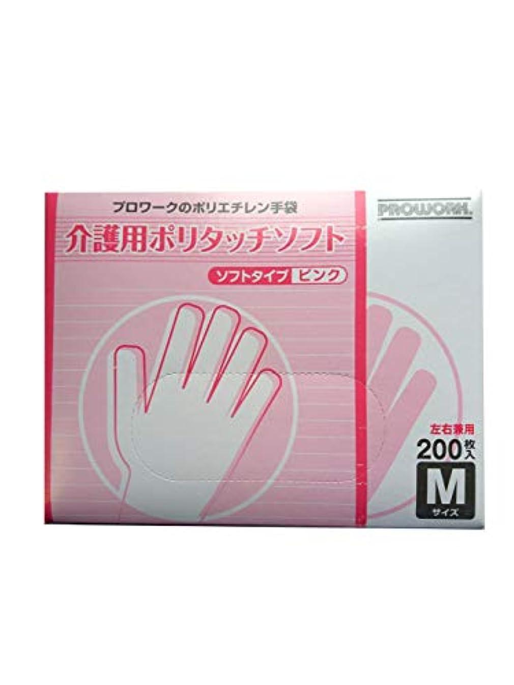 膜想起大脳介護用ポリタッチソフト手袋 ピンク Mサイズ 左右兼用200枚入