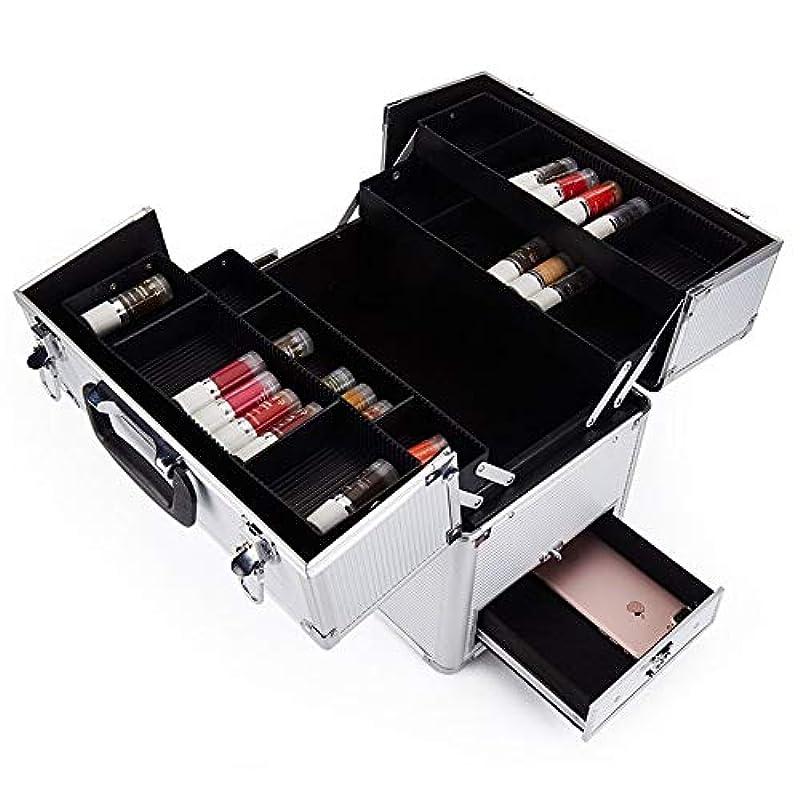 精通した決めますアドバンテージ化粧オーガナイザーバッグ 多機能旅行メイクアップバッグパターンメイクアップアーティストケーストレインボックス化粧品オーガナイザー収納ボックス 化粧品ケース