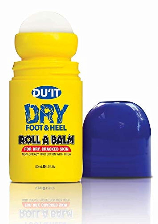 ジャーナル威信ジェーンオースティンDu'It Dry Foot & Heel Roll A Balm ドライフット&ヒールバーム ロールオンタイプ 50mL[海外直送品] [並行輸入品]