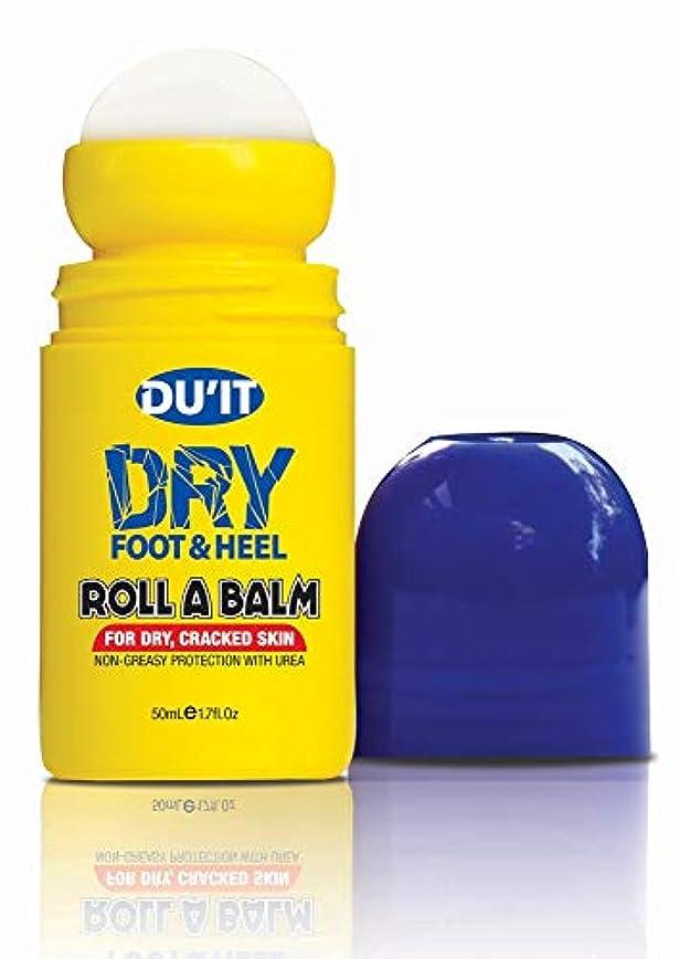 保証馬力それらDu'It Dry Foot & Heel Roll A Balm ドライフット&ヒールバーム ロールオンタイプ 50mL[海外直送品] [並行輸入品]