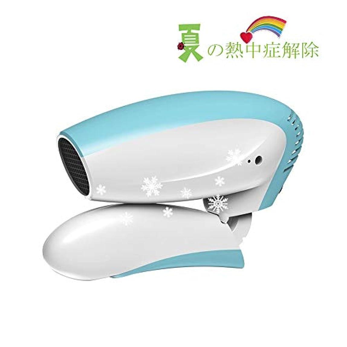 遅いレモンきらめくMANLI ヘアドライヤー コードレス充電式 冷風 大風量 無段階風量調節 折りたたみ式 携帯しやすい アウトドア 旅行用 家庭用 ホワイト