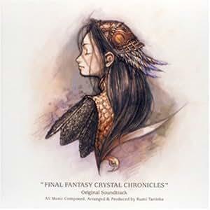 ファイナルファンタジー クリスタルクロニクル オリジナルサウンドトラック