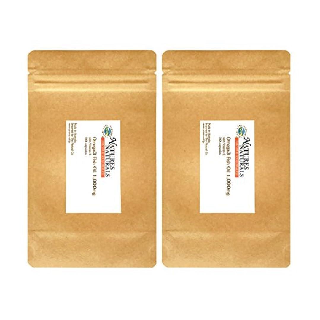 不倫重なる虫オメガ3 フィッシュオイル (ビタミンE配合/DHA EPA) 1,000mg オーストラリア産サプリメント (50錠×2袋/約100日分)