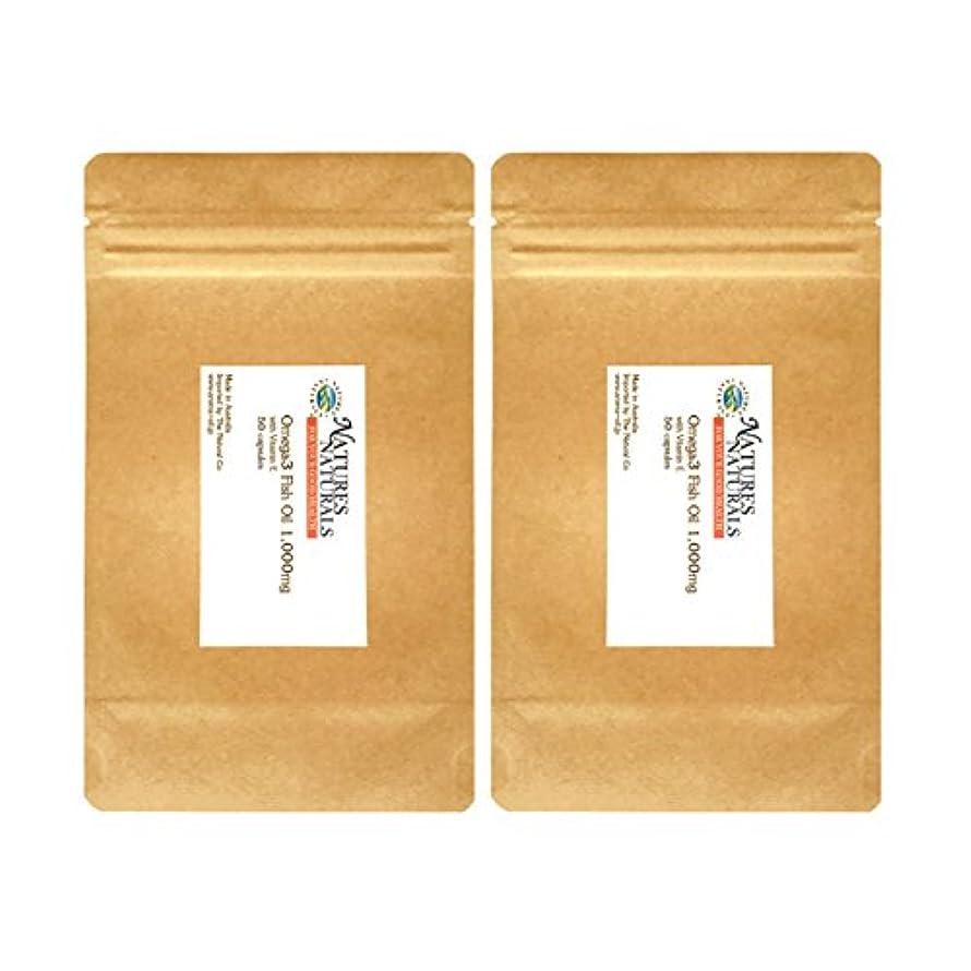 十年夢違うオメガ3 フィッシュオイル (ビタミンE配合/DHA EPA) 1,000mg オーストラリア産サプリメント (50錠×2袋/約100日分)