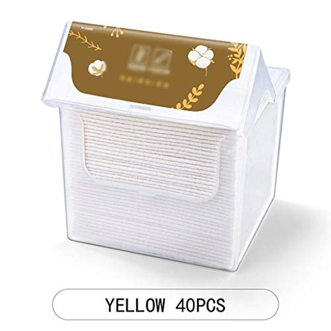 説明する種類期限クレンジングシート 柔らかい綿のティッシュメイクアップワイプ多目的フェイスクリーニングフェイスクロスコットンパッドメイクアップ取り外し家庭用クリーニング (Color : Green)