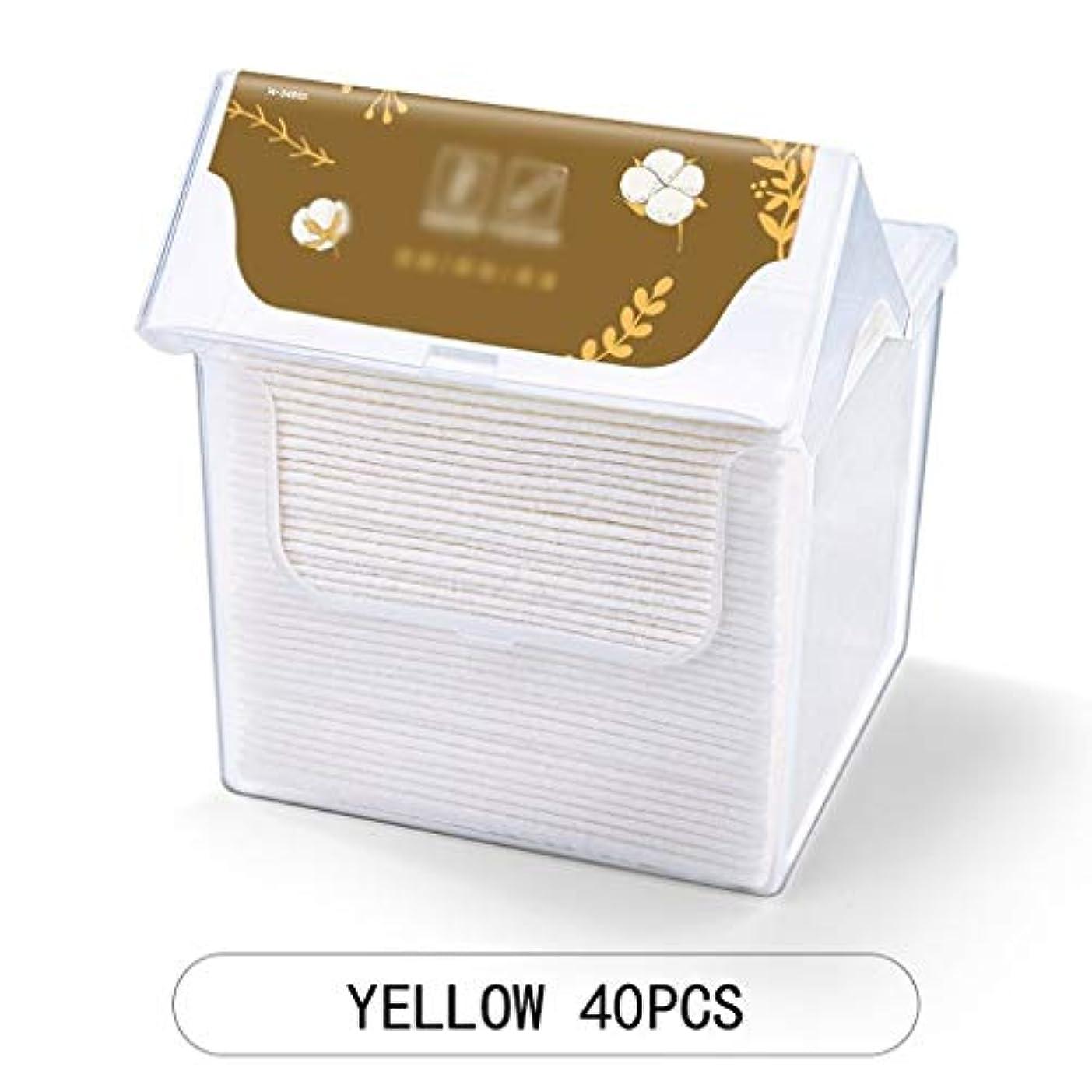 染色喜んで職人クレンジングシート 柔らかい綿のティッシュメイクアップワイプ多目的フェイスクリーニングフェイスクロスコットンパッドメイクアップ取り外し家庭用クリーニング (Color : Green)