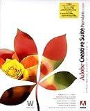 Adobe Creative Suite Premium 日本語版 Windows版 アップグレード版 (旧製品)