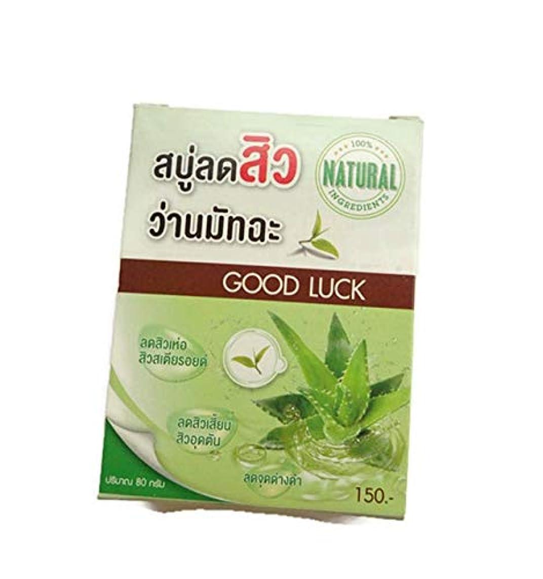 コンピューターフェザー神のAloe vela Green Tea Vitamin C&E Coconut oil Acne Soap 80 grams.