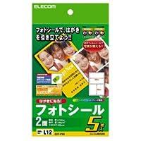 【まとめ 10セット】 エレコム フォトシ-ル EDT-PS2