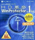HD革命/Win Protector Ver.1 std