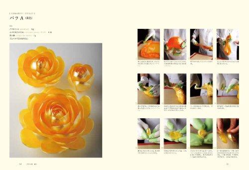 『サントス・アントワーヌの 美しい飴細工: 基本と応用』の4枚目の画像