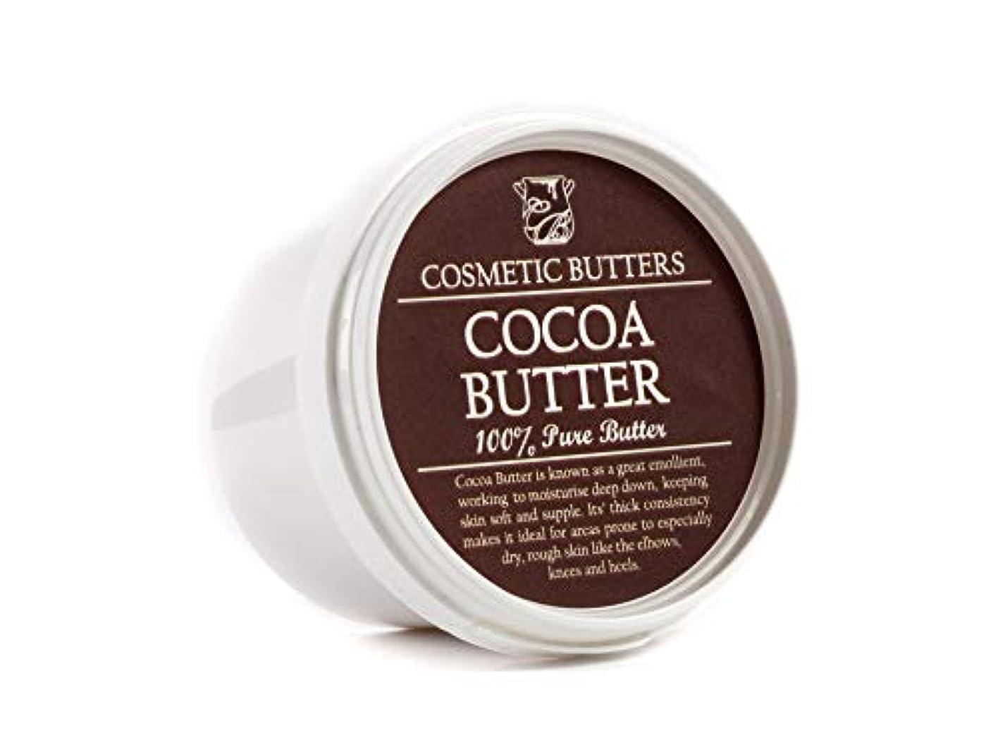 なめる動力学ピアースCocoa Butter Deodorised - 100% Pure and Natural - 100g