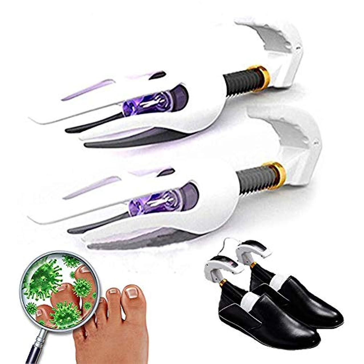 下線力オペラ紫外線オゾン殺菌靴消臭殺菌ドライシューズ電気乾燥靴