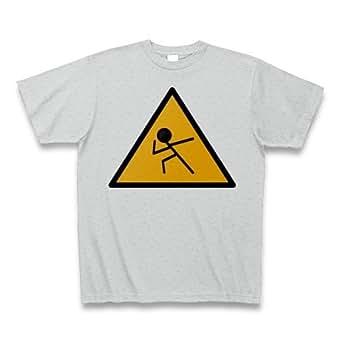 (クラブティー) ClubT see you Tシャツ Tシャツ(グレー) S グレー