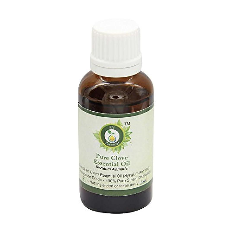 シャックルラインスクラブR V Essential ピュアクローブエッセンシャルオイル300ml (10oz)- Syzgium Aomatic (100%純粋&天然スチームDistilled) Pure Clove Essential Oil