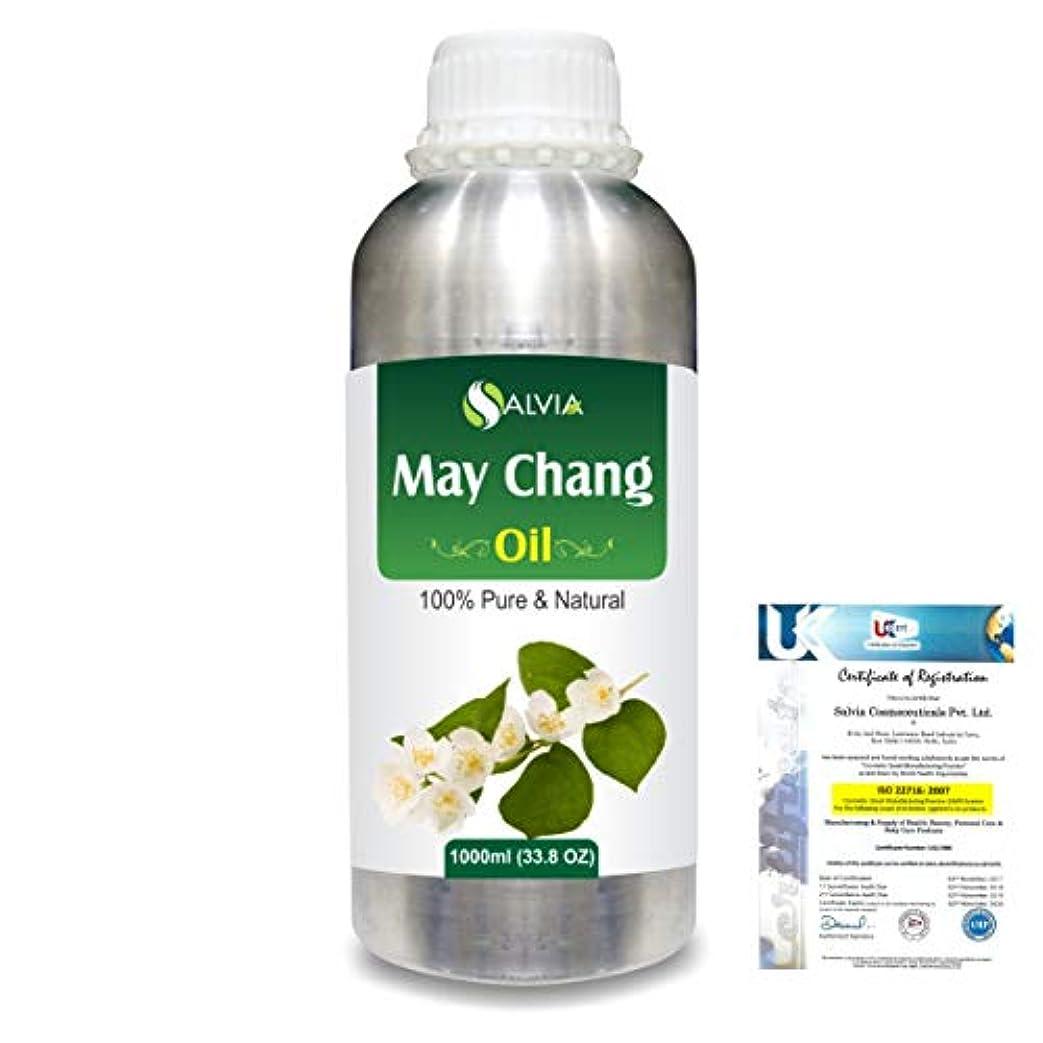 罹患率ファーザーファージュ重荷May Chang (Litsea Cubeba)100% Natural Pure Essential Oil 1000ml/33.8fl.oz.