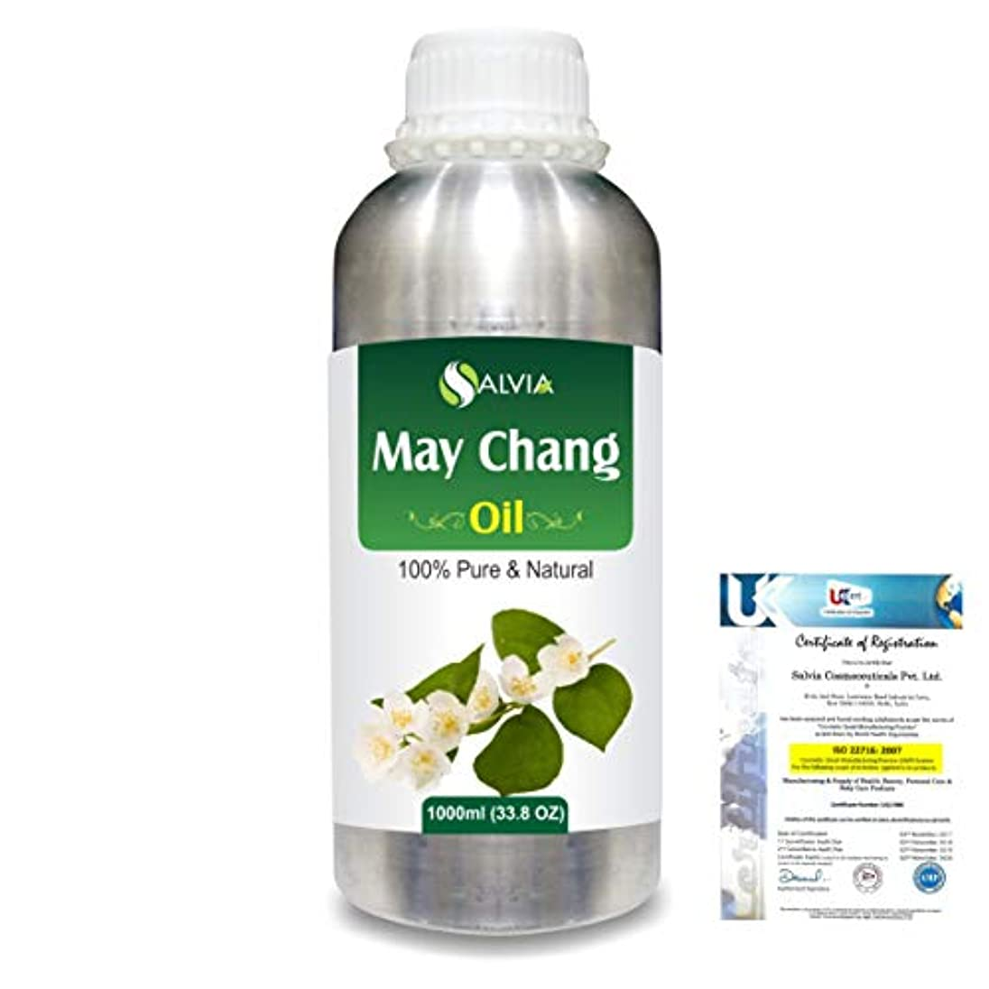 対応する流ずんぐりしたMay Chang (Litsea Cubeba)100% Natural Pure Essential Oil 1000ml/33.8fl.oz.