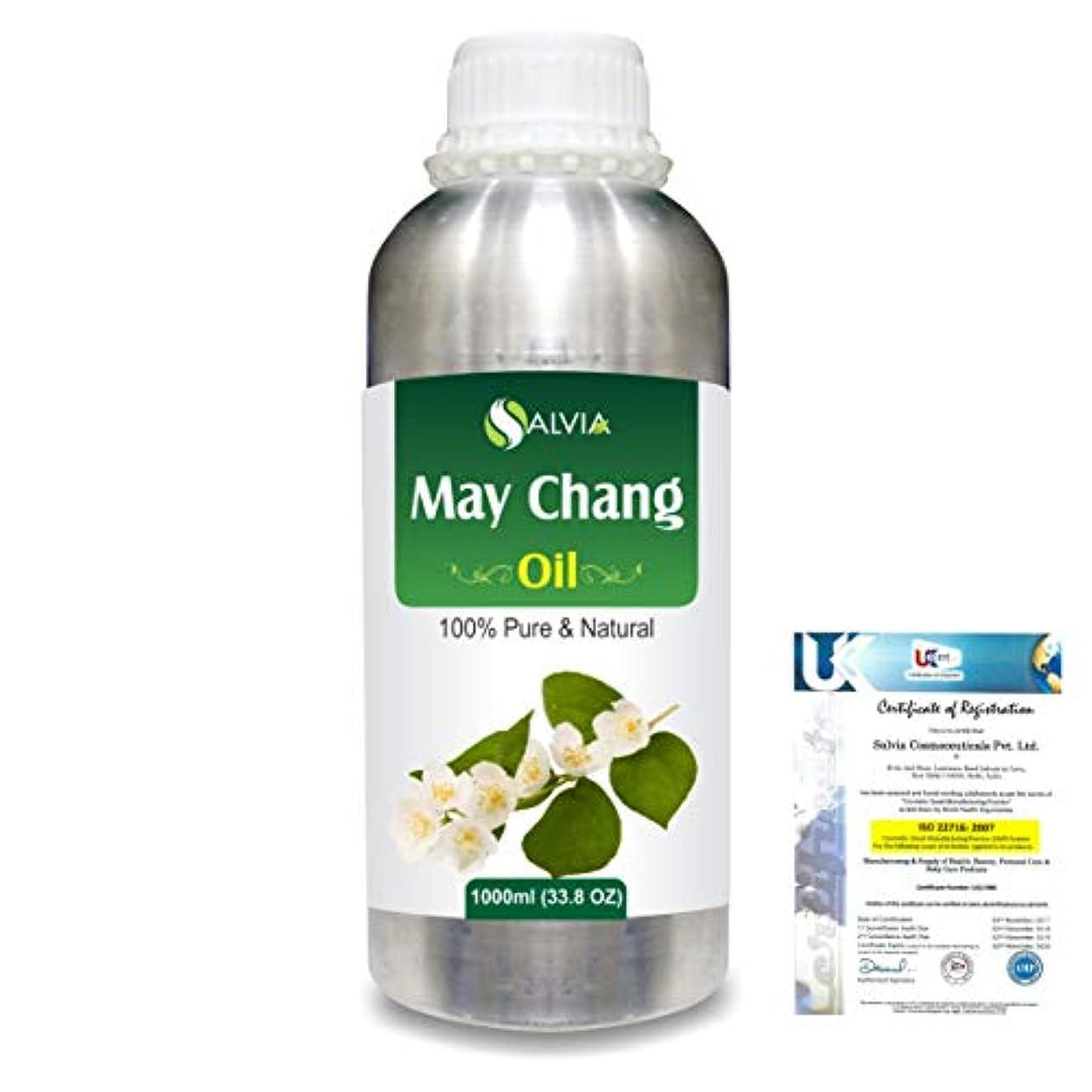 支払うごちそうバルクMay Chang (Litsea Cubeba)100% Natural Pure Essential Oil 1000ml/33.8fl.oz.