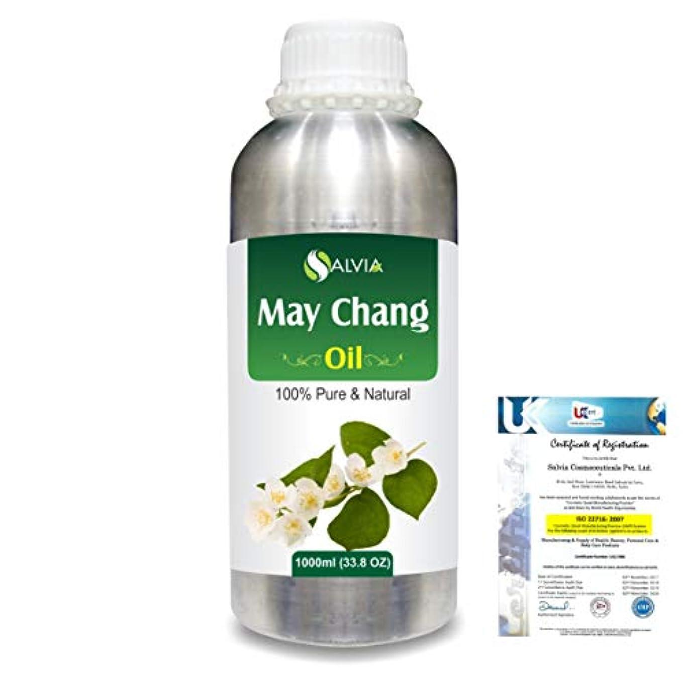 二年生結び目ポークMay Chang (Litsea Cubeba)100% Natural Pure Essential Oil 1000ml/33.8fl.oz.