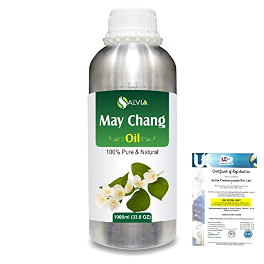 グリップ長方形調停者May Chang (Litsea Cubeba)100% Natural Pure Essential Oil 1000ml/33.8fl.oz.